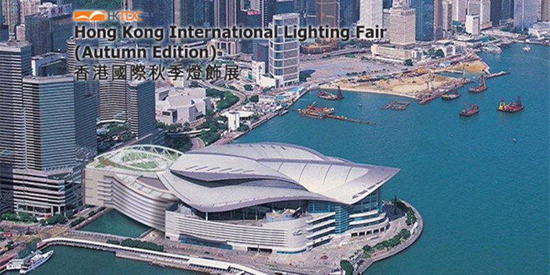 Hong Kong Lighting Fair